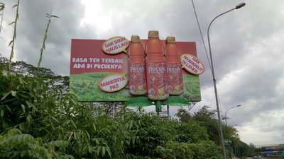 produk creative billboard teh pucuk
