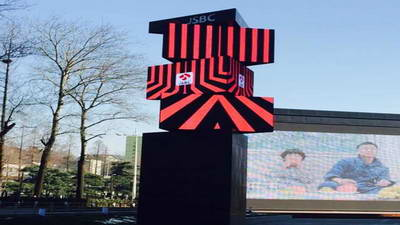 produk kreatif triangle led display