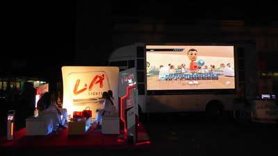 project aktivasi branding mobiletron ngabuburit magelang