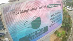 Salah satu LED Videtron Outdoor PT. Lintas Mediatama di Bekasi yang menampilkan visual mengenai tips untuk menghadapi covid-19